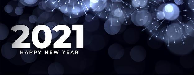 Banner de celebração para evento de ano novo
