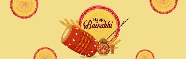 Banner de celebração vaisakhi feliz