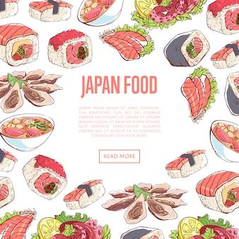 Banner de comida japonesa com pratos de cozinha asiática