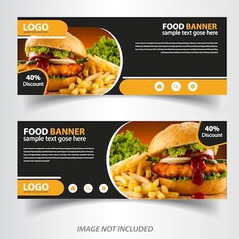 Banner de comida vegetal web para restaurante