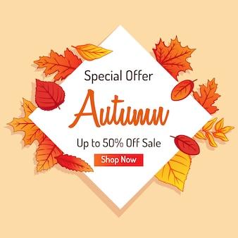 Banner de compras de outono para desconto com fundo de folhas coloridas