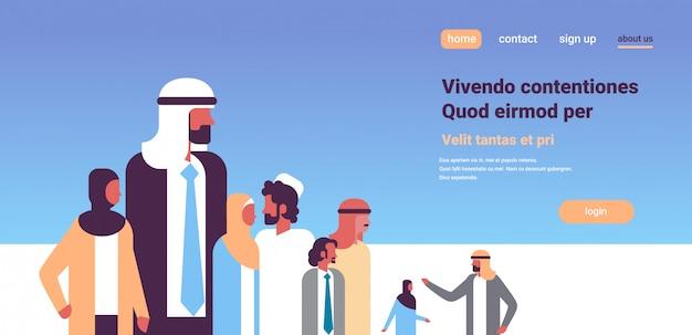 Banner de comunicação de grupo de pessoas de negócios árabes