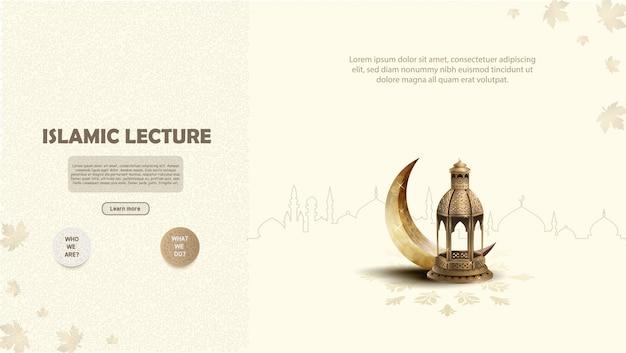 Banner de conceito de palestras islâmicas com lanternas e crescente