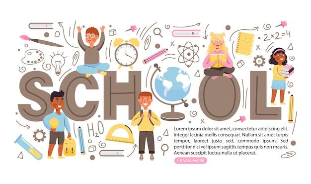 Banner de conceito de volta à escola com espaço de cópia personagens de crianças pequenas com livros e mochilas