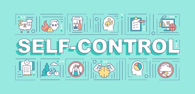 Banner de conceitos de palavras de autocontrole