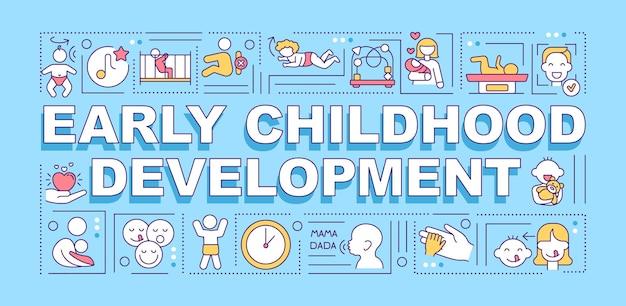 Banner de conceitos de palavras de desenvolvimento na primeira infância
