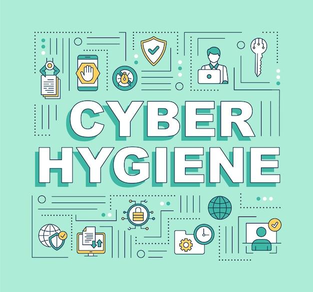 Banner de conceitos de palavras de higiene de segurança cibernética