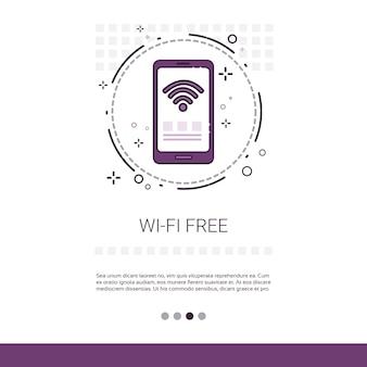 Banner de conexão sem fio de sinal wifi grátis