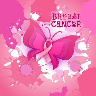 Banner de conscientização de câncer de mama borboleta fita rosa