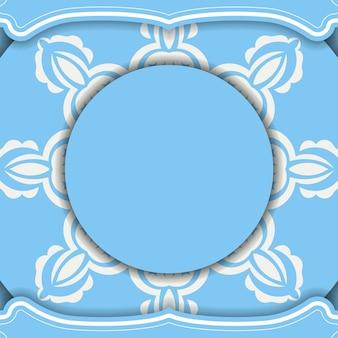 Banner de cor azul com padrão branco abstrato para design sob seu logotipo