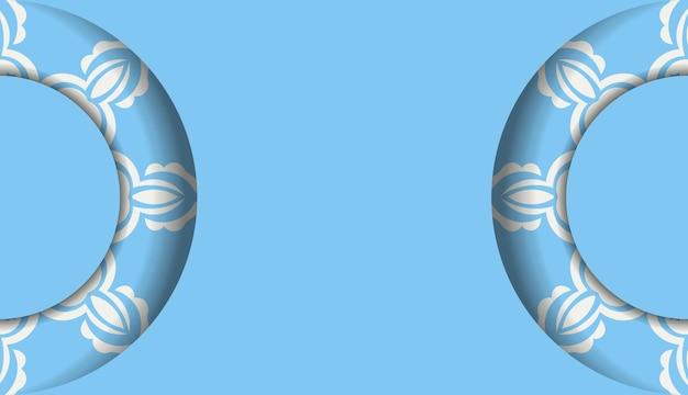 Banner de cor azul com padrão branco vintage para design sob seu logotipo