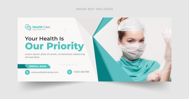 Banner de cuidados médicos na web e modelo de design de capa do facebook