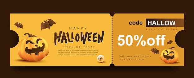 Banner de cupom de promoção de presente de halloween ou fundo de convite de festa com caretas engraçadas de abóbora