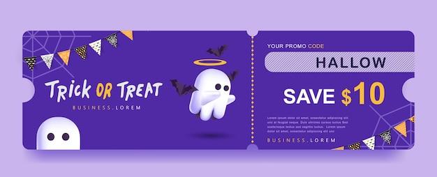 Banner de cupom de promoção de presente de halloween ou fundo de convite de festa com fantasma fofinho