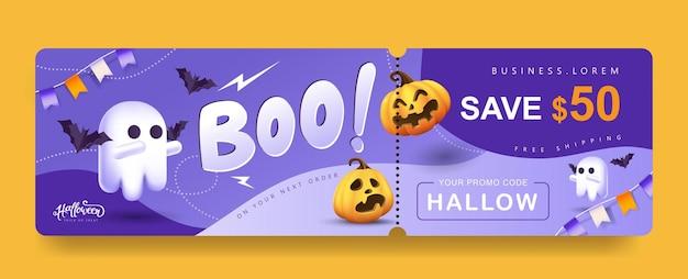 Banner de cupom de promoção de presente de halloween ou fundo de convite de festa com fantasmas fofos e caras engraçadas de abóbora