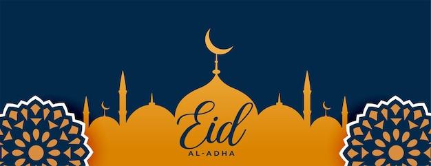 Banner de decoração árabe para festival eid al adha
