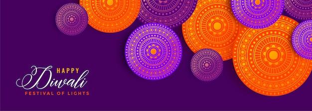 Banner de decoração de diwali com cores lindas