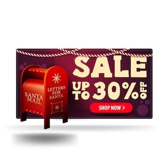Banner de desconto 3d roxo de natal com caixa de correio do papai noel com presentes isolados