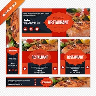 Banner de desconto de comida web para restaurante