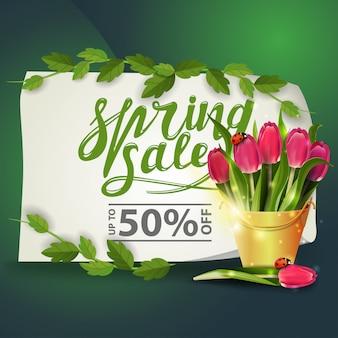 Banner de desconto de venda de primavera