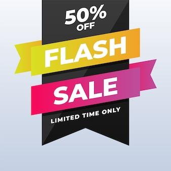 Banner de desconto de venda flash moderno em branco