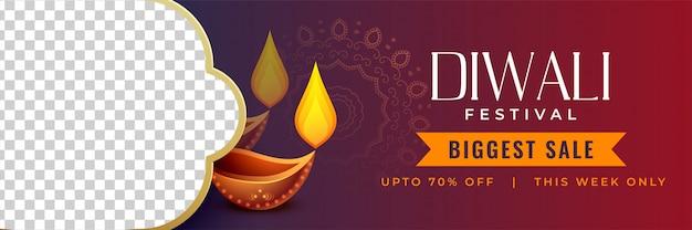 Banner de desconto elegante diwali com espaço de imagem