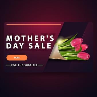 Banner de desconto moderno para o dia da mãe com botão