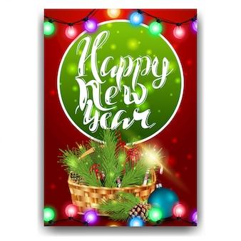 Banner de desconto roxo de ano novo com cesta com galho de árvore de natal