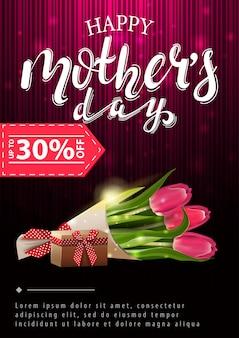 Banner de desconto vertical moderno para o dia da mãe