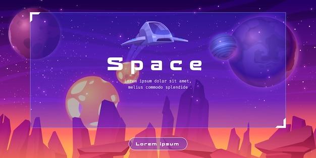 Banner de desenho animado da nave espacial com nave espacial sobrevoar a superfície de um planeta alienígena com rochas viajando no universo