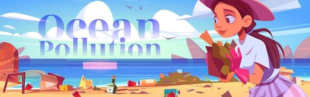 Banner de desenho animado sobre poluição do oceano