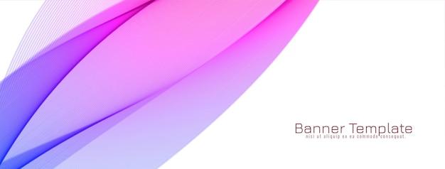 Banner de desenho de onda colorida abstrata