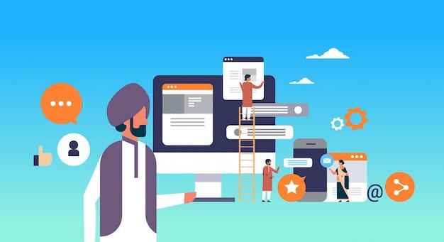 Banner de desenvolvimento de aplicativos móveis do povo indiano