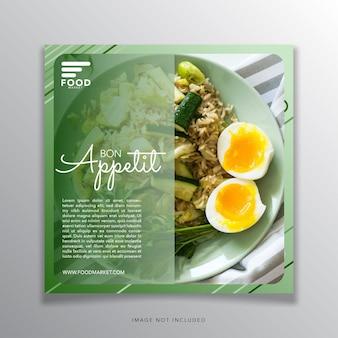 Banner de design de modelo de comida para promoção de mídia social