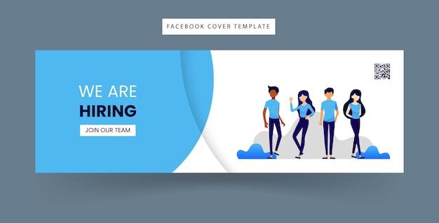 Banner de design de vaga de emprego com ilustração de pessoas