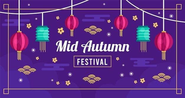 Banner de design plano de festival de meados do outono