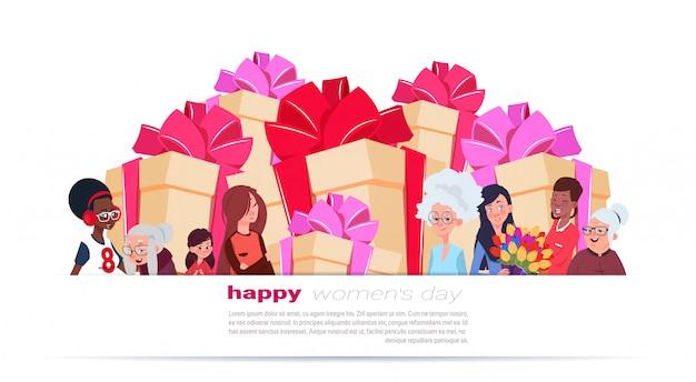 Banner de dia internacional da mulher com diferentes senhoras sobre presente e pilha de caixas de presente no fundo do modelo