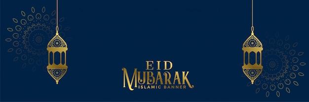 Banner de eid festival elegante com lâmpadas de suspensão