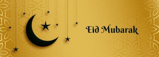 Banner de eid mubarak dourado com lua e estrela