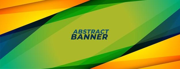 Banner de estilo esportivo abstrato com formas geométricas