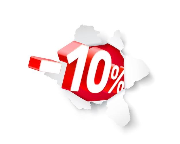 Banner de explosão de papel 10 de desconto com porcentagem de desconto de ações. ilustração vetorial