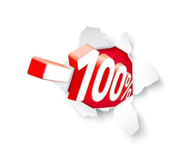 Banner de explosão de papel 100 de desconto com porcentagem de desconto em ações. ilustração vetorial
