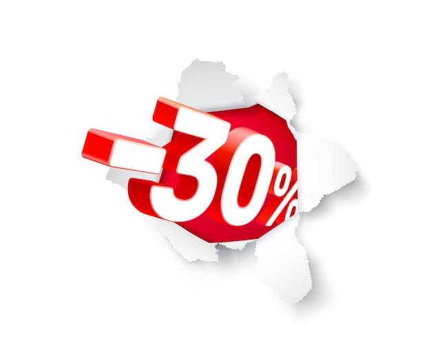 Banner de explosão de papel 30 de desconto com porcentagem de desconto na ação. ilustração vetorial