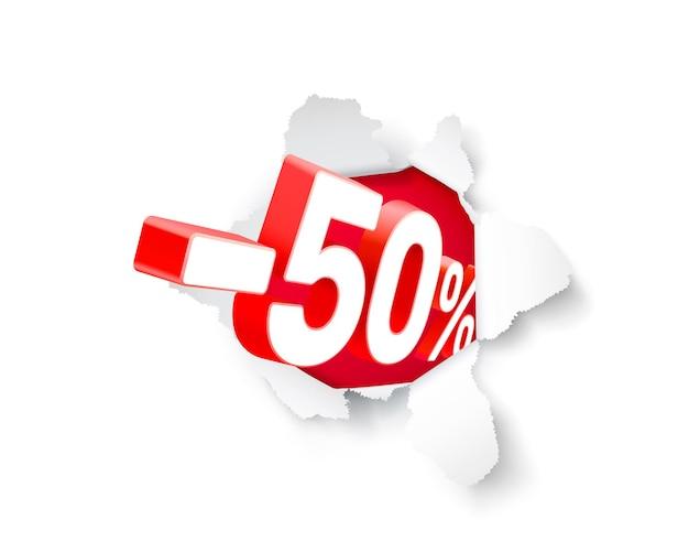 Banner de explosão de papel 50 de desconto com porcentagem de desconto de ações. ilustração vetorial