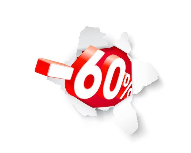 Banner de explosão de papel 60 de desconto com porcentagem de desconto de ações. ilustração vetorial