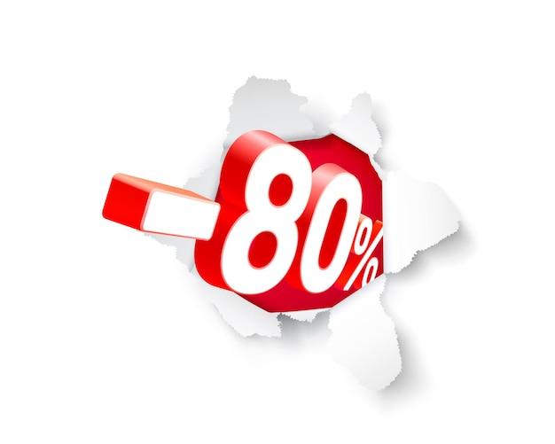 Banner de explosão de papel 80 off com porcentagem de desconto de ações. ilustração vetorial