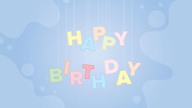 Banner de feliz aniversário. bom para cartões postais, pôsteres e artigos. vetor.