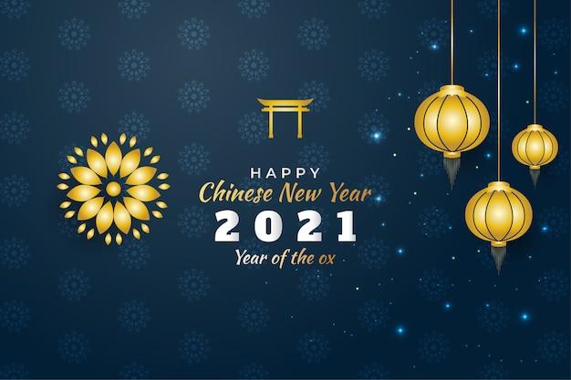 Banner de feliz ano novo chinês com portão dourado e lanternas em fundo azul com padrão de mandala