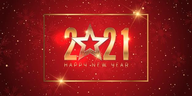 Banner de feliz ano novo com design elegante em vermelho e dourado