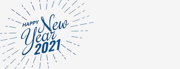 Banner de feliz ano novo com espaço de texto